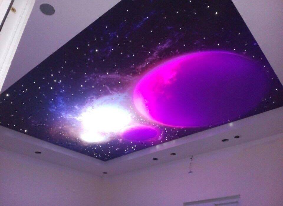 Trần vũ trụ phòng ngủ